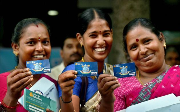 Jan dhan accounts- IndiaTV Paisa