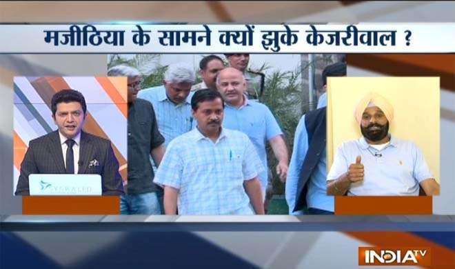 Majithia on Kejriwal- India TV