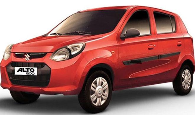 Maruti Suzuki Alto- Khabar IndiaTV