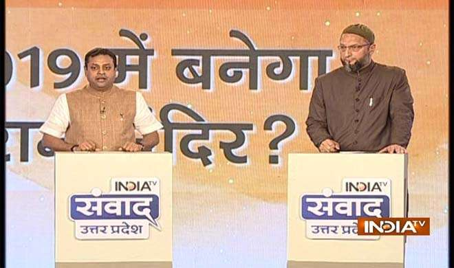 Owaisi and Sambit patra- Khabar IndiaTV