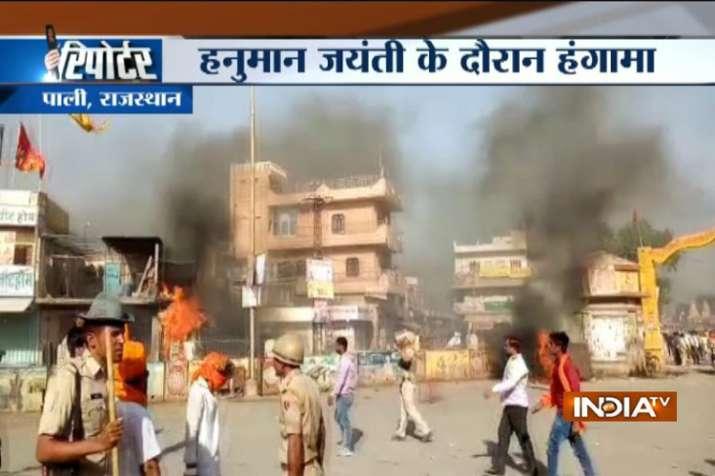 Pali violence- India TV