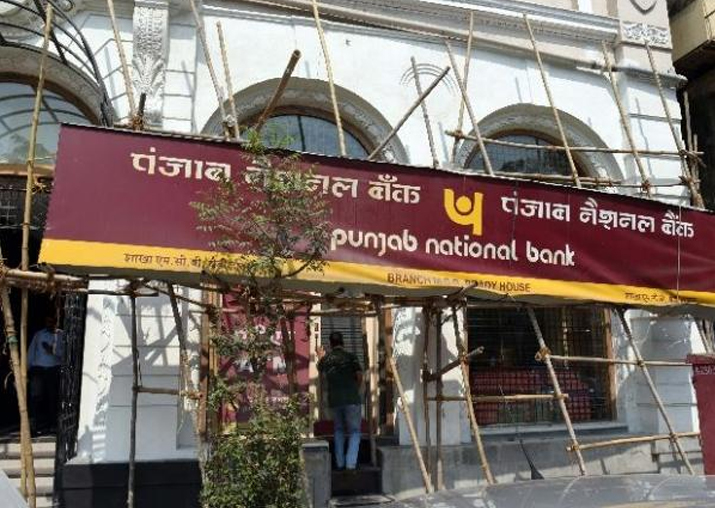 PNB FRAUD UPDATE- IndiaTV Paisa