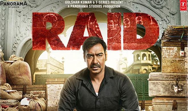 RAID- Khabar IndiaTV