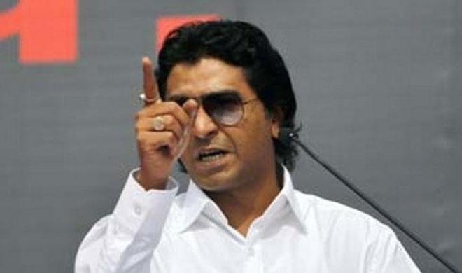 Raj Thackeray | PTI Photo- India TV