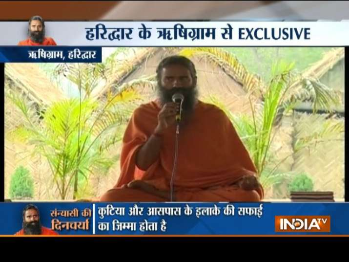 बाबा रामदेव दीक्षा...- India TV