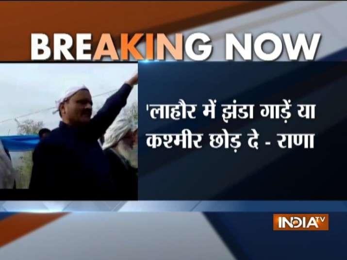 नेशनल कांन्फ्रेंस के...- India TV