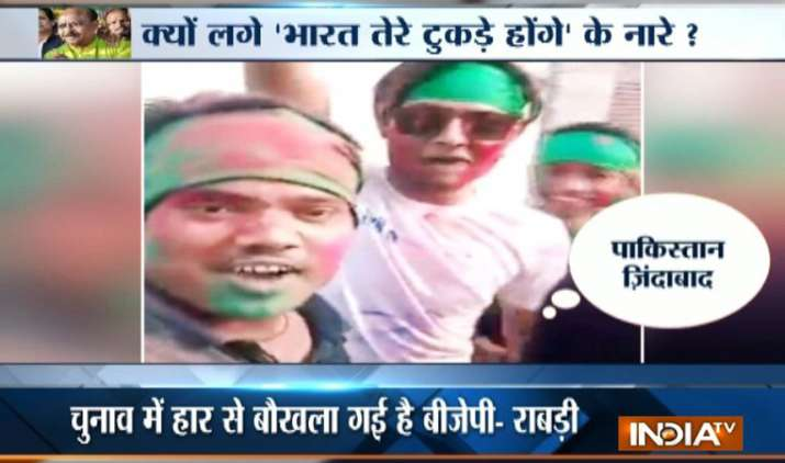 Bihar-Three-youths-booked-for-raising-pro-Pak-slogans-in-Araria- India TV