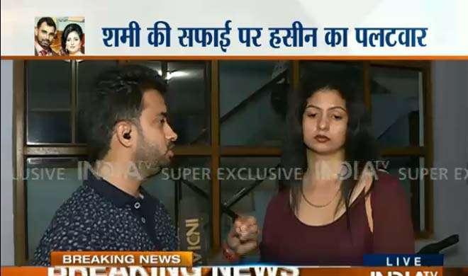 Shami wife- Khabar IndiaTV