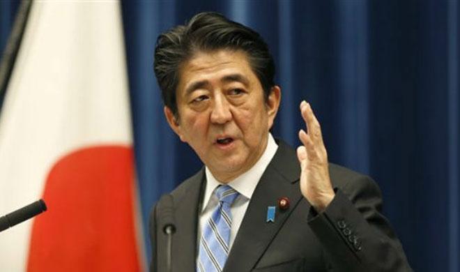 Shinzo Abe   AP Photo- India TV
