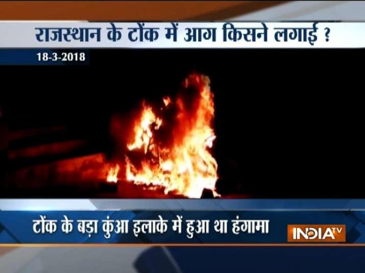 शहर में हुई आगजनी की...- India TV