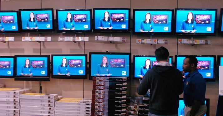 LED TV- India TV Paisa