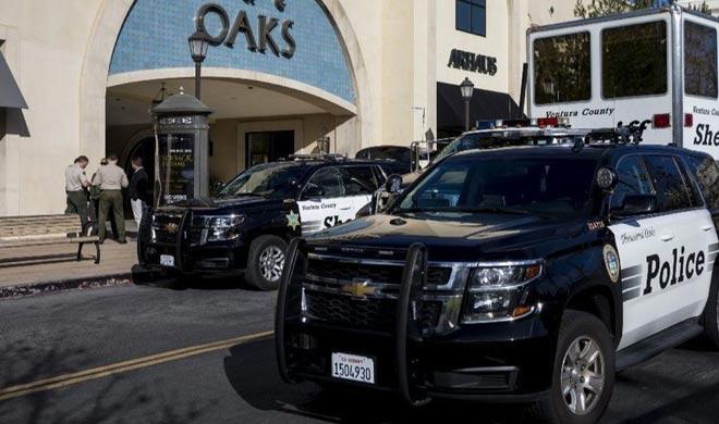 Firing at California shopping mall one killed- Khabar IndiaTV