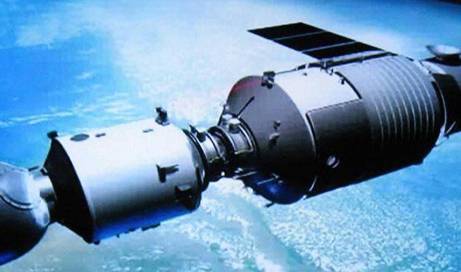China Space Station,धरती पर इस दिन गिरेगा चीन का स्पेस स्टेशन- India TV