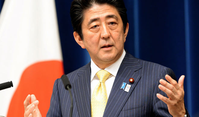 japan said china give all information about the meeting...- India TV