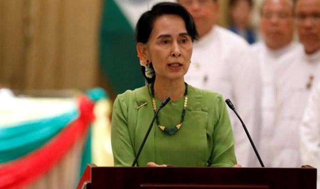 Aung San Suu Kyi - India TV
