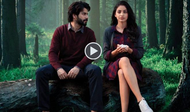 वरुण धवन- Khabar IndiaTV