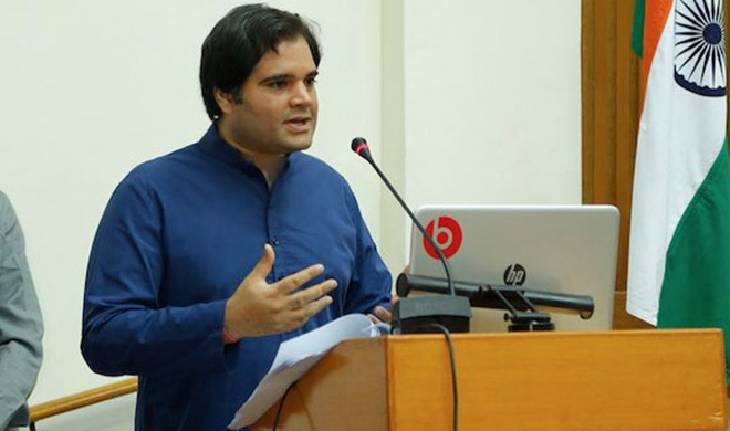 varun gandhi- India TV