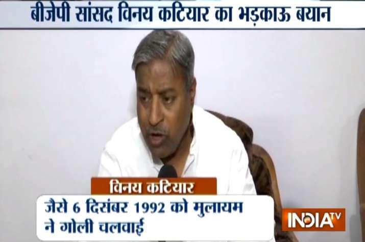 विनय कटियार बीजेपी के...- India TV