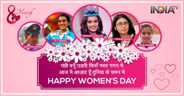 International Women's Day 2018- India TV
