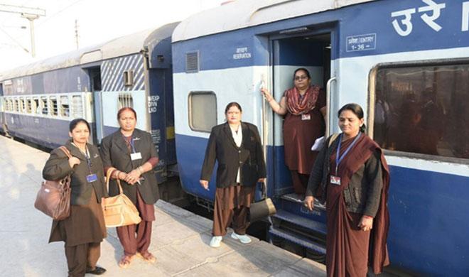 Indian Railway deploys all women staff on Allahabad...- Khabar IndiaTV