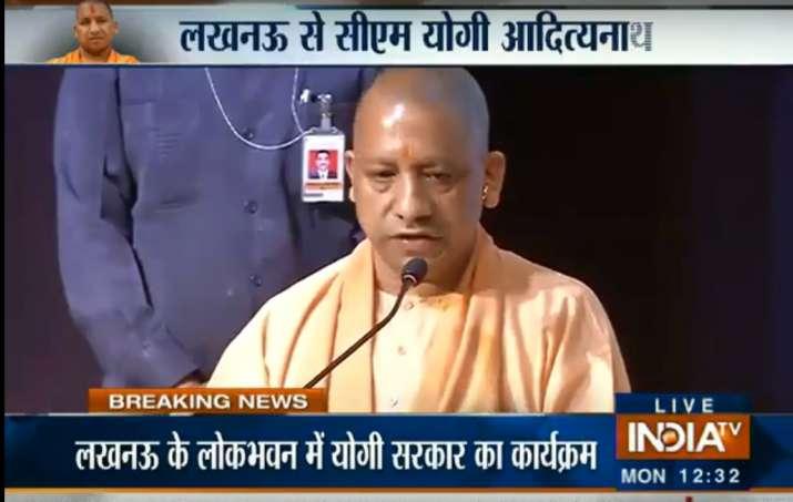 उत्तर प्रदेश के सीएम...- India TV