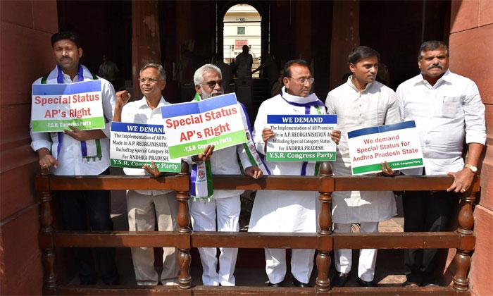 YSR Congress MPs to quit over special status to Andhra Pradesh | PTI- India TV