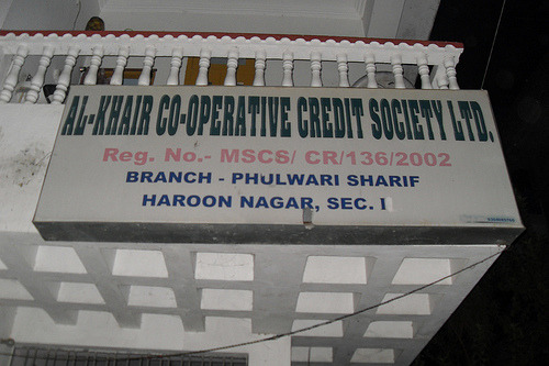 alkhar co-operative credit society limited- Khabar IndiaTV