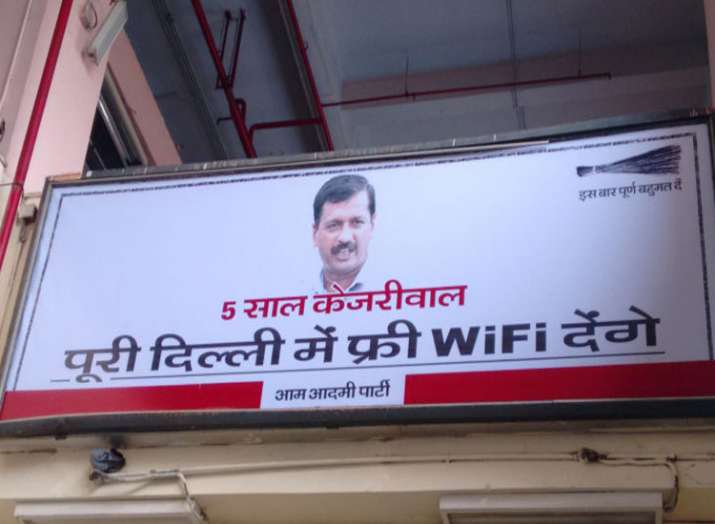 AAP govt's free Wi-Fi project still stuck- India TV