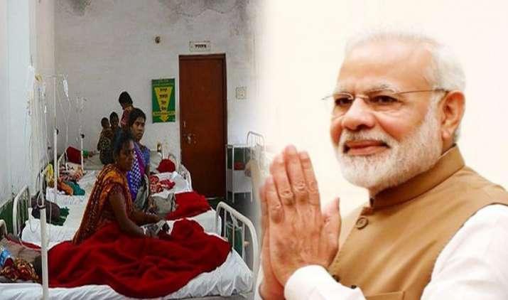Know what is ayushman bharat scheme- Khabar IndiaTV