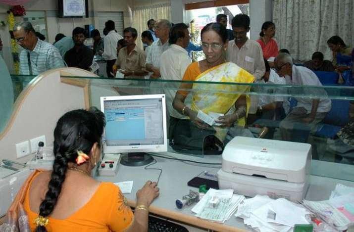 bank account- India TV Paisa