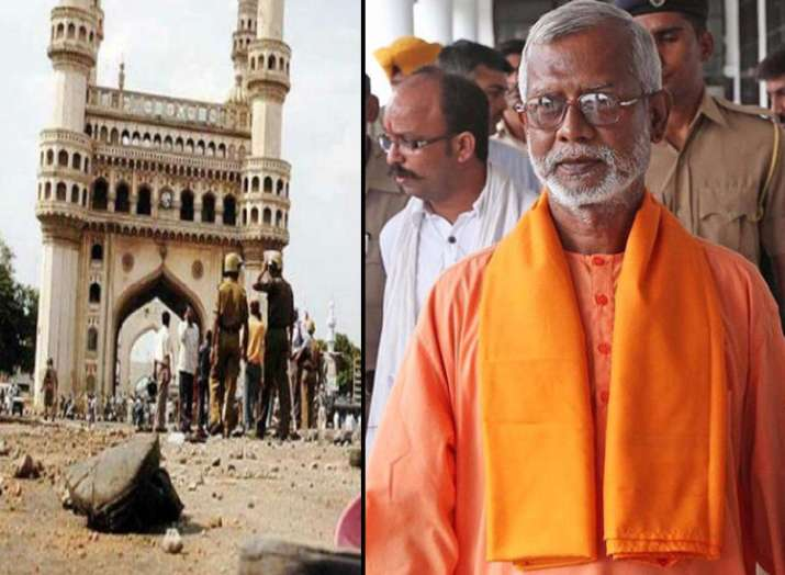 All accused in Mecca Masjid blast case have been...- Khabar IndiaTV