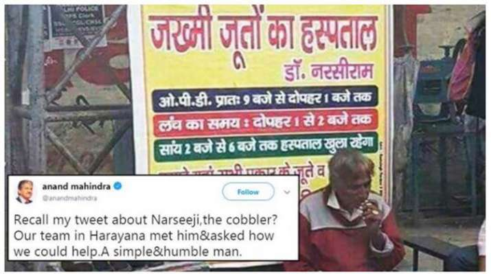 cobbler- India TV Paisa