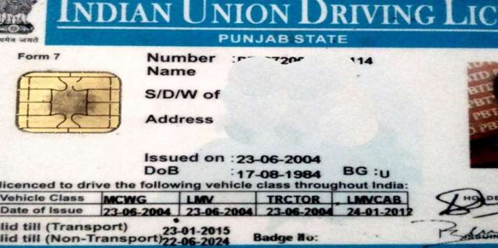 Driving License- India TV Paisa