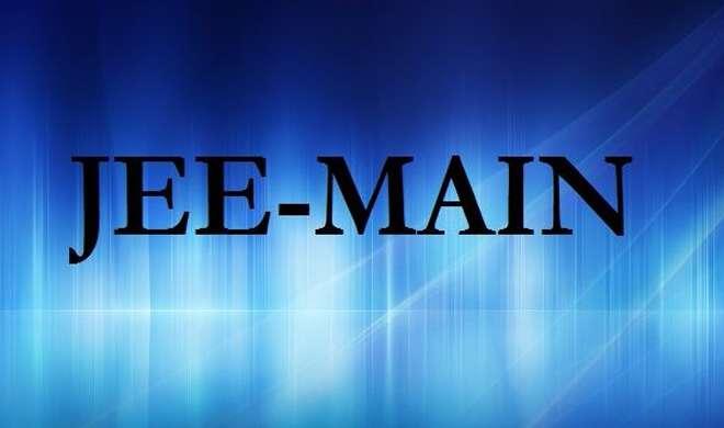 jee main- India TV