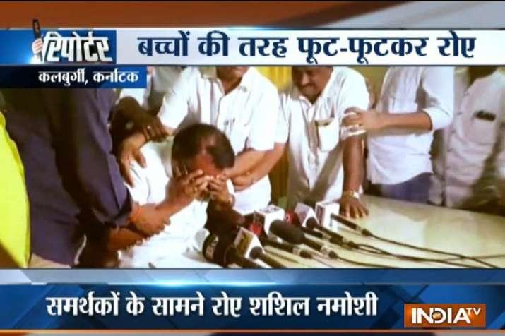 Karnatka bjp leader crying press conference- India TV