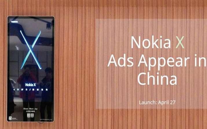 Nokia X6 2018- India TV Paisa