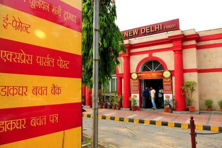 Post office savings account - India TV Paisa