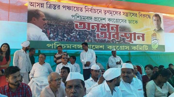 West Bengal panchayat polls: Congress, Left protest against violence | Facebook- Khabar IndiaTV