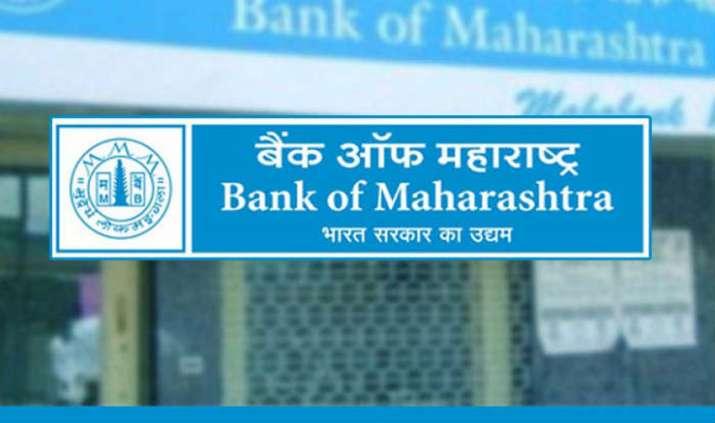 Bank of Maharastra rises MCLR- India TV Paisa