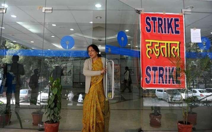 bank strike- IndiaTV Paisa
