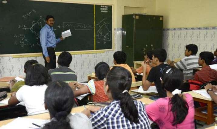 coaching classes- IndiaTV Paisa