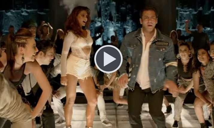 हीरेये- India TV