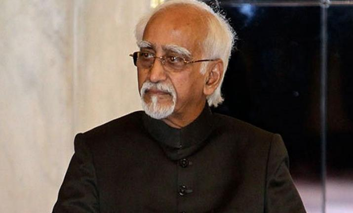 पूर्व उपराष्ट्रपति...- India TV