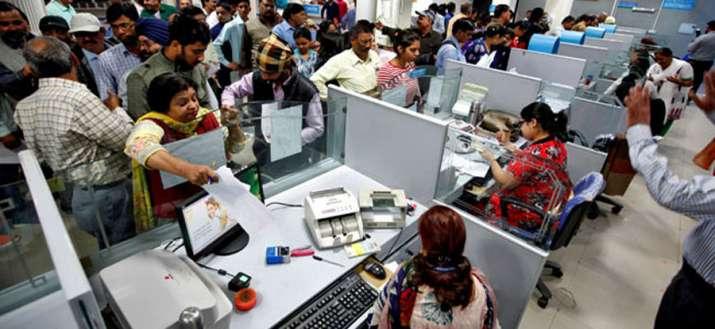 interest rate- IndiaTV Paisa