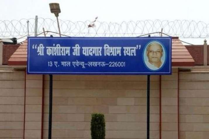Mayawati changes her bunglow's name to Kanshiram Yaadgar Vishram Sthal- India TV