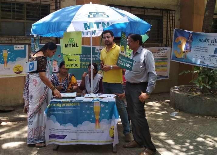 mtnl- IndiaTV Paisa