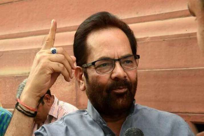 Record selection of minorities for the first time since independence: Naqvi- India TV