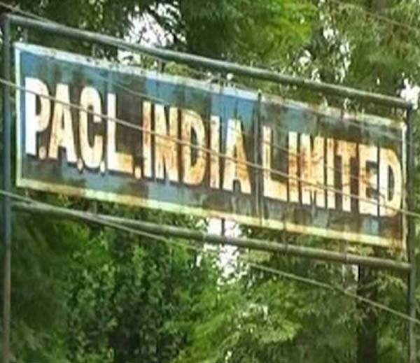 Sebi invites counter bids for PACL group properties- India TV Paisa
