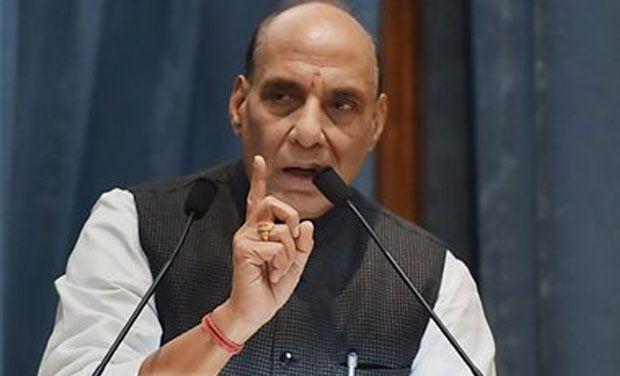 कंद्रीय गृह मंत्री...- India TV