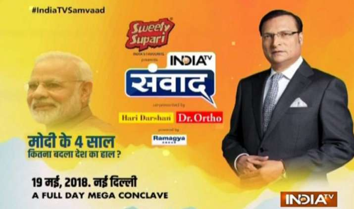 India TV Samvaad on Modi Government's 4 years on May 19- Khabar IndiaTV